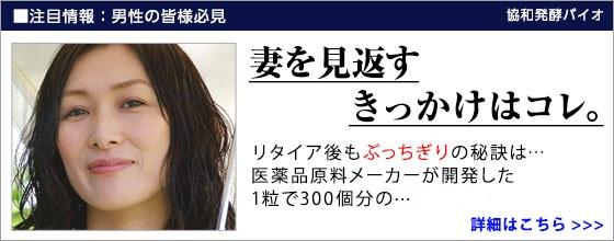 <お試し500円>1粒で300個分の?
