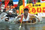第20回全日本元祖たらいこぎ選手権大会「たらいこぎ祭り」