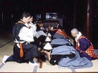強飯式(ごうはんしき)